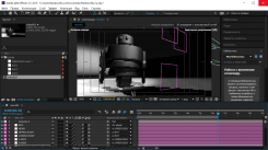 Программа Adobe After Effects