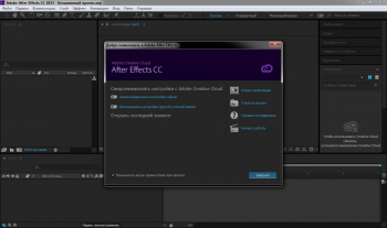 Adobe After Effects для Windows 8 на русском